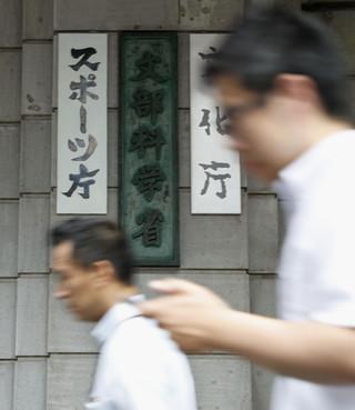 京都大學的榮光經得起世變嗎?