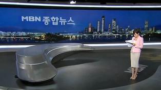【台灣智庫】思想坦克:台灣有中天換照風波…南韓有MBN被停播半年