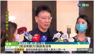 趙少康和中國國民黨的生命史