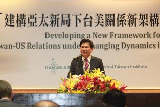 台中市長林佳龍應邀致詞台美論壇,呼籲建立台美關係新架構