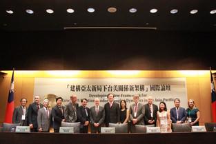 《建構亞太新局下台美關係新架構》國際論壇會後新聞稿 Developing a New Framework for Taiwan-US Relations under Changing Dynamics