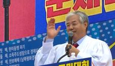南韓新一波疫情擴散背後:法律、宗教、媒體與政治共業