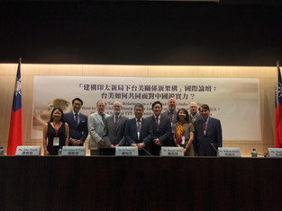 台灣智庫「台美如何共同面對中國銳實力?」國際論壇會後新聞稿