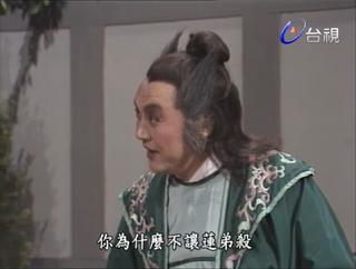 東方不敗原本是死娘炮?你不記得的金庸護家盟
