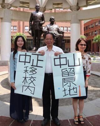 中山大學銅像爭議公投延伸談
