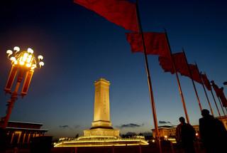 虛構的共同體——我們怎樣變成中國人的?