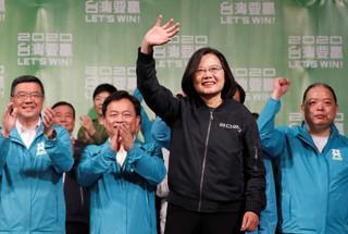 2020民進黨的勝利與未來的困境