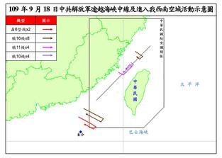 【台灣智庫】思想坦克:談中國戰機侵入台灣防空識別區的動機