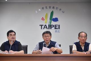 敵人在台北市政府!