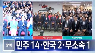 受夠台灣選舉「邊投邊開」鬧劇?看看南韓投開票文化