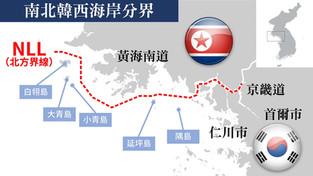 【台灣智庫】思想坦克:「台海中線」緊張時機…看看韓半島「北方界線」如何運作