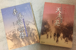 台灣校園失聲記:四六事件70週年與你不知道的傅斯年