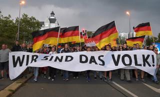你聽過德國的憲法保護局嗎?