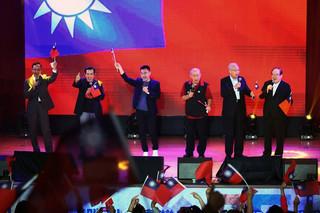 張宇韶/中共高調扭曲台灣光復節,國民黨卻無法掙脫「一中泥淖」