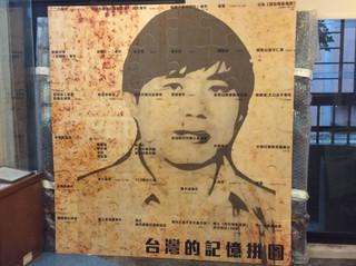 陳文成不是孤魂野鬼,但轉型正義不用怕通俗化