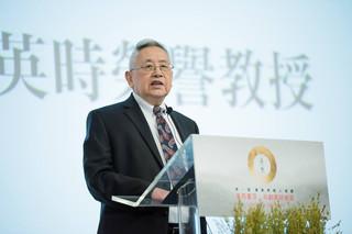漫談余英時的學術與中國情懷