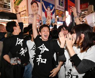 「經濟、人口、國際定位」──日本從平成到令和更迫切面對的挑戰