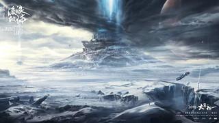 《流浪地球》—科幻背後的中國政治邏輯