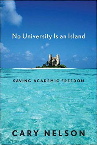 大學自主與自治的內涵與迷思