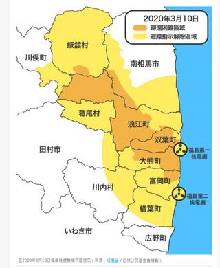 看看日本福島核災十周年,想想台灣