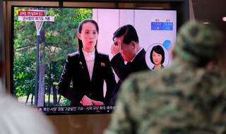 北韓「變臉」當下…金與正登場的背後意義
