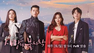 韓國國族主義如何透過熱門電視劇傳播?從《愛的迫降》談起