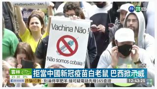 下一波中國大外宣主題,應是疫苗效力
