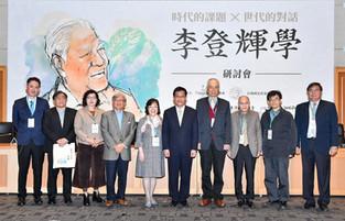 【台灣智庫】2021/01/16「李登輝學研討會」新聞稿