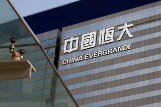 賀軍/大到不能倒?中國恆大危機,是金融風暴冰山一角?
