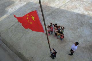 中國中小學課本裡的愛國主義