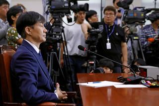 真實版《天空之城》?南韓法務部長的任命風波