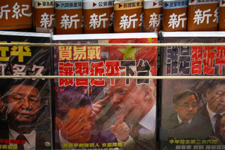 後疫情時代的美中關係與台灣的戰略角色