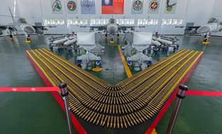 【台灣智庫】思想坦克:台海中線與中國對台灰色地帶衝突戰的新重點