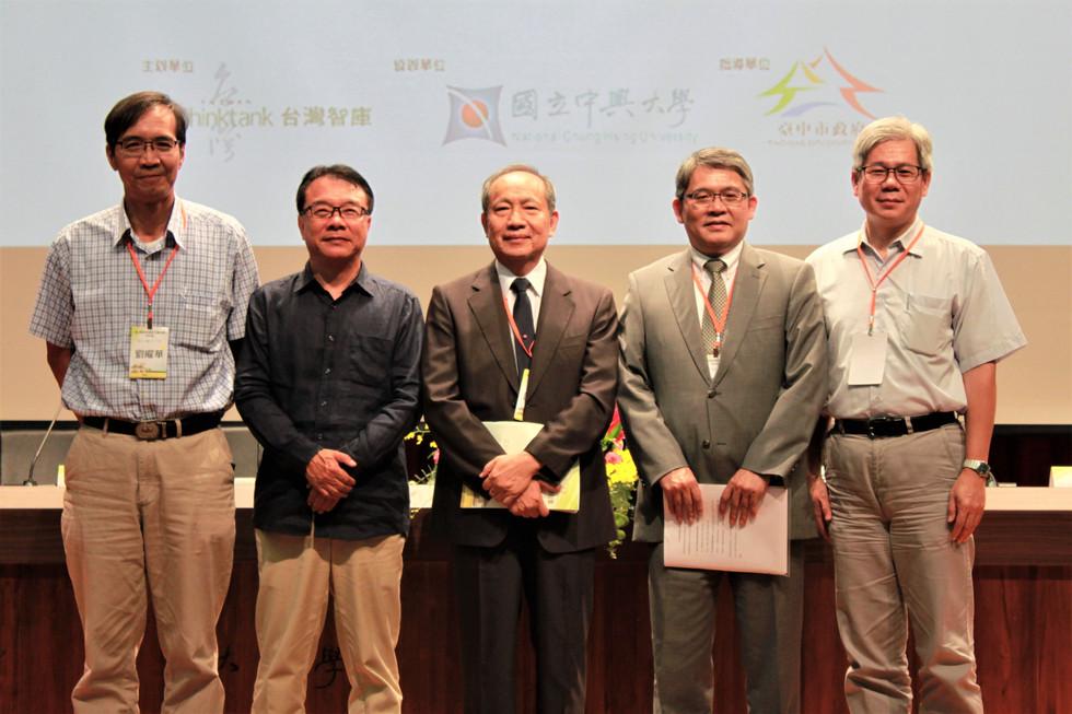 第一場次:國土規劃與區域均衡發展