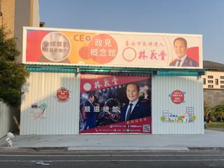 令人驚訝又悲哀的台南市長選舉
