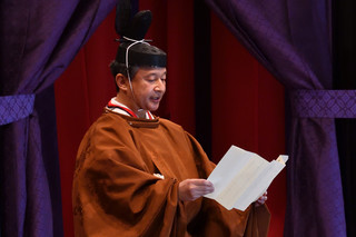 邁入令和,日本面臨的挑戰與機會