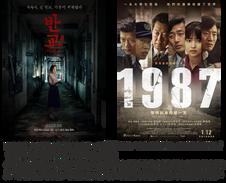 重塑年輕世代「台灣人的韓國觀」就是現在!