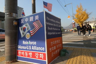 川普下、拜登上…美國總統大選後的韓半島前景