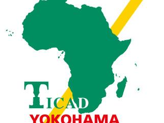 横浜でTICAD7公式サイドイベントやります!