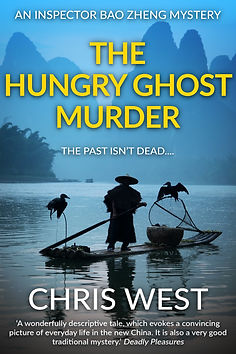 hungry ghost murder cover.jpg