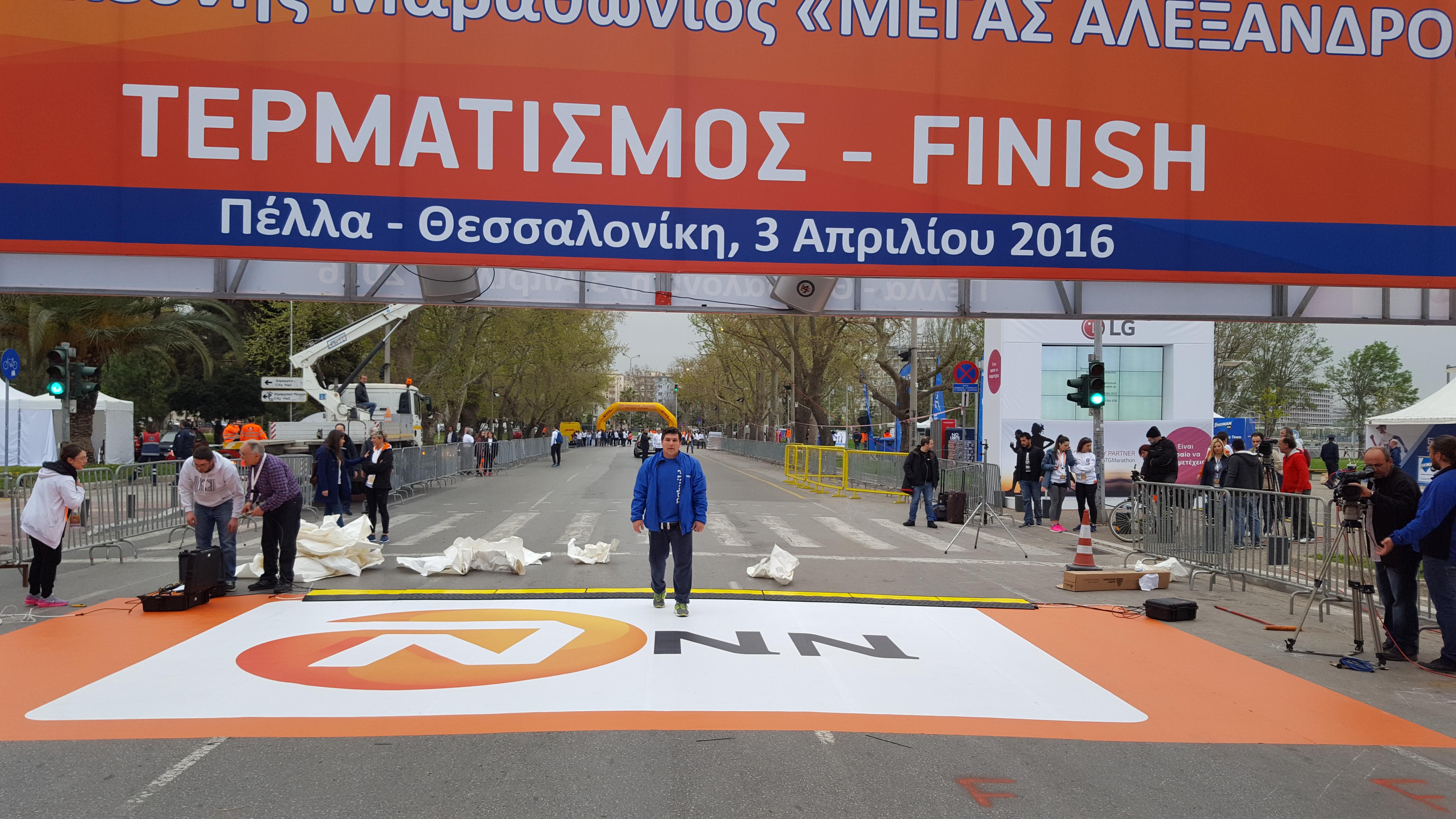 Mega Alexandros Marathon Thessal