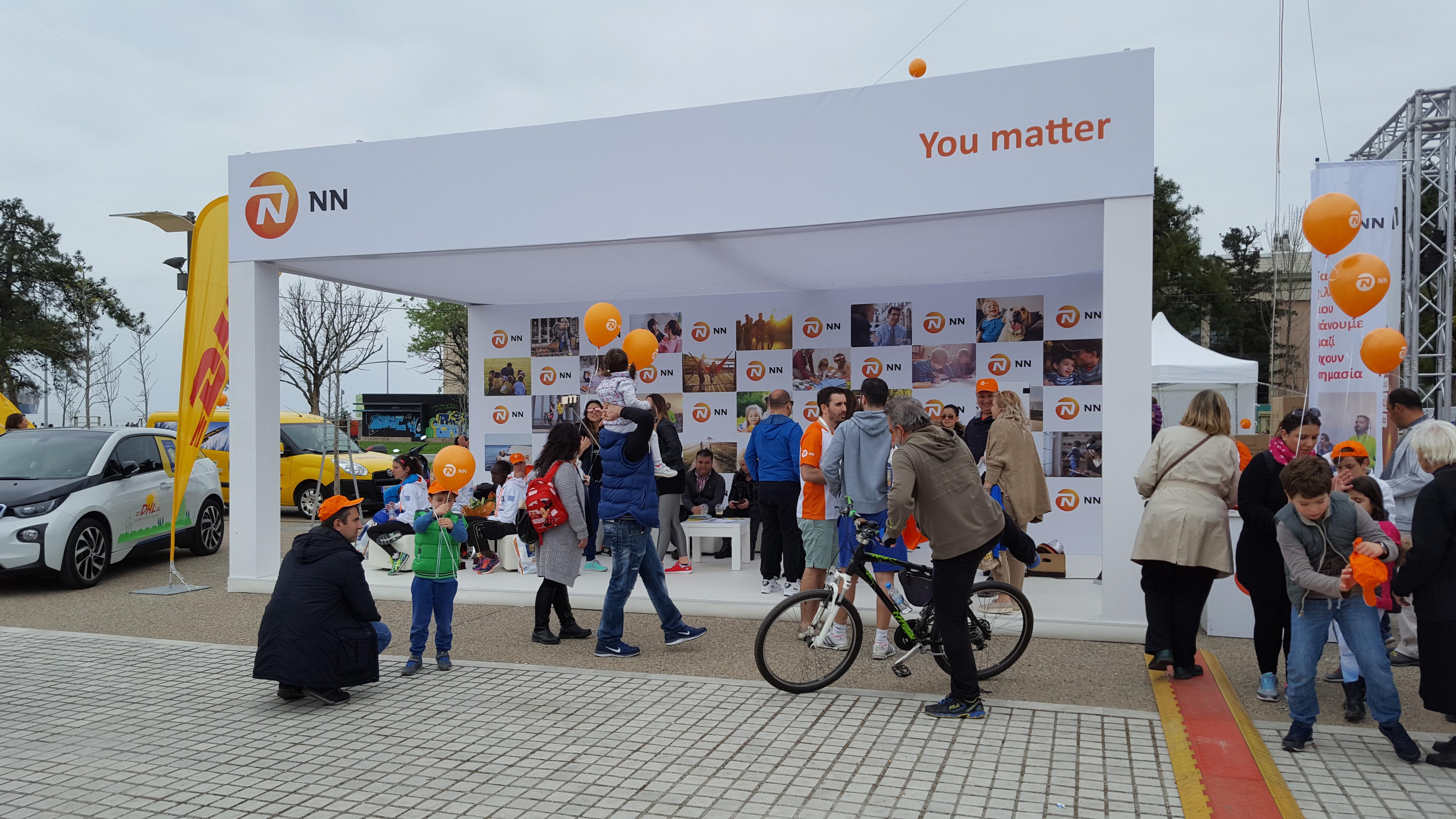 Mega Alexandros Marathon Thessalonik