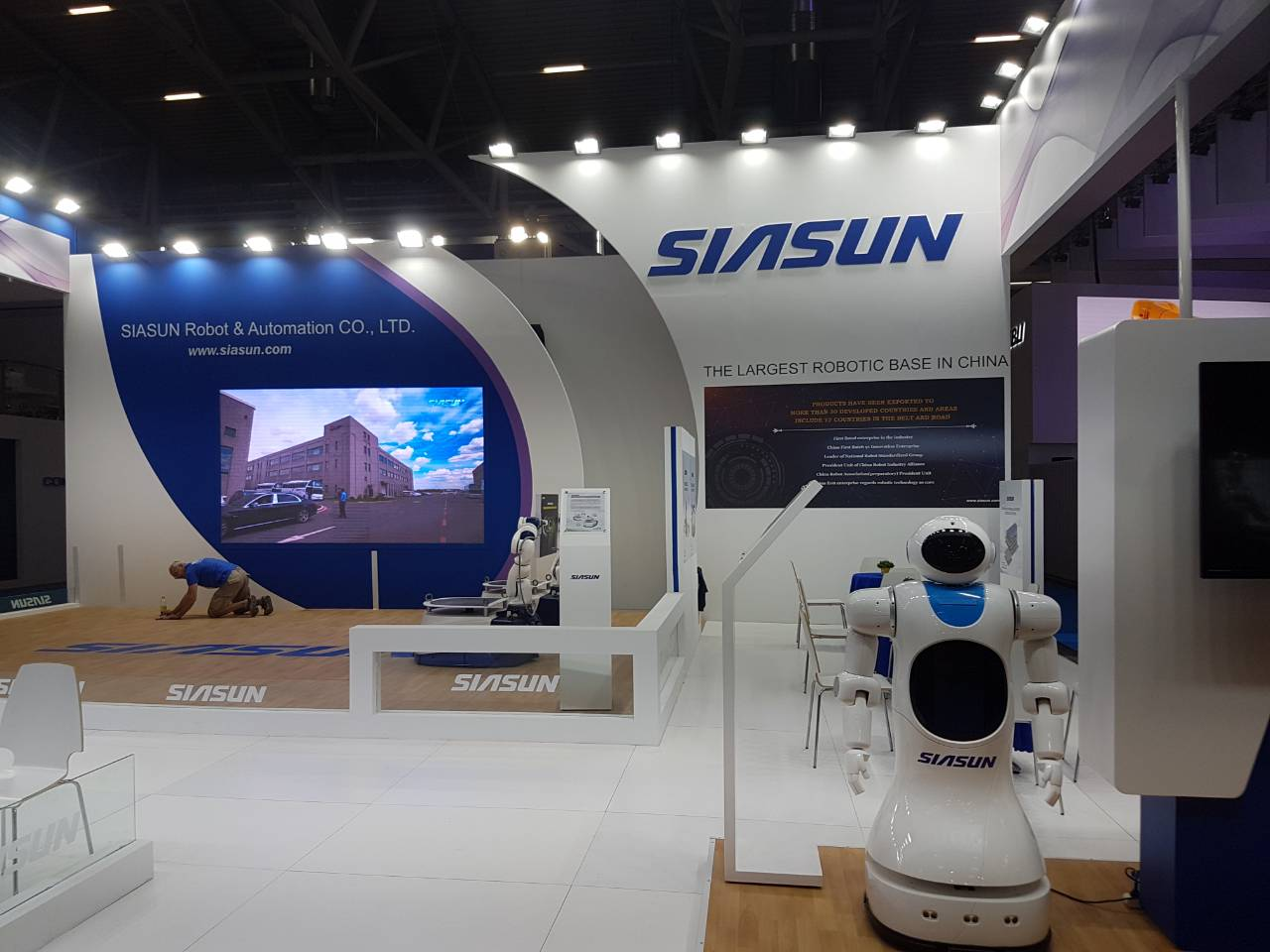 SIASUN Robot & Automation Co Ltd