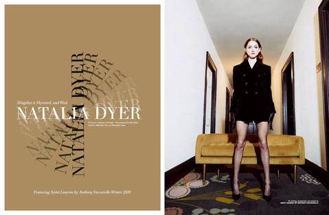 Flaunt-Natalia-Dyer-FINAL-PDF.jpg