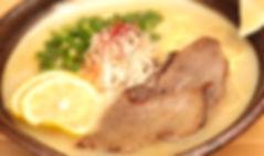 猪骨ラーメン。イノシシのチャーシューたっぷり。大三島で狩猟されたイノシシを活用したジビエラーメン