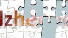 21 de Setembro - Dia Mundial de Conscientização sobre o Alzheimer