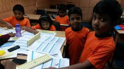 भारतीय अबेकस कक्षा 10