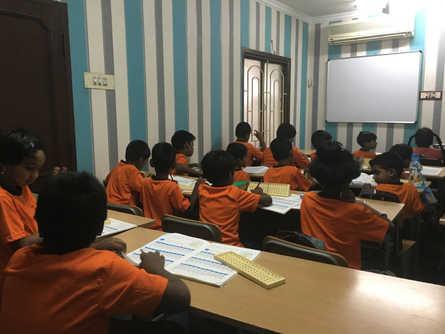 भारतीय अबेकस कक्षा 12