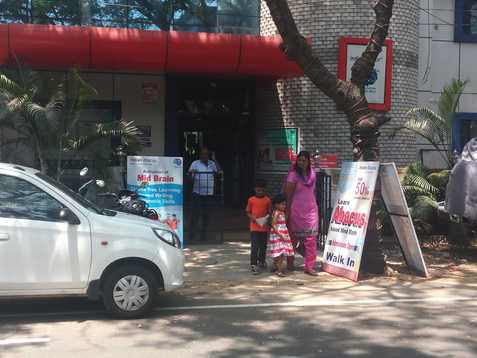 Indian Abacus Centre - Head Office 4