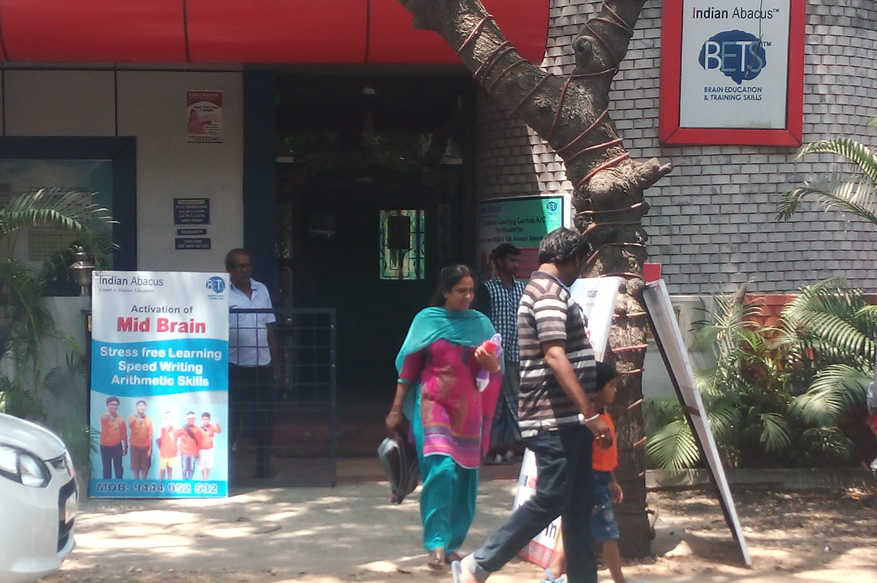 Indian Abacus Centre - Head Office 10